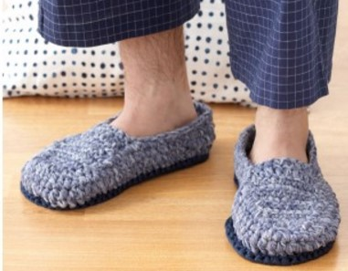 Crochet Mens Slippers Free Pattern